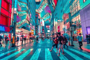 Japonya'nın Başkenti Tokyo Şehrinin Bilinmeyenleri